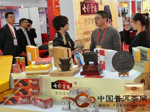 七彩云南茶业公司加强与中石油便利店销售渠道的合作