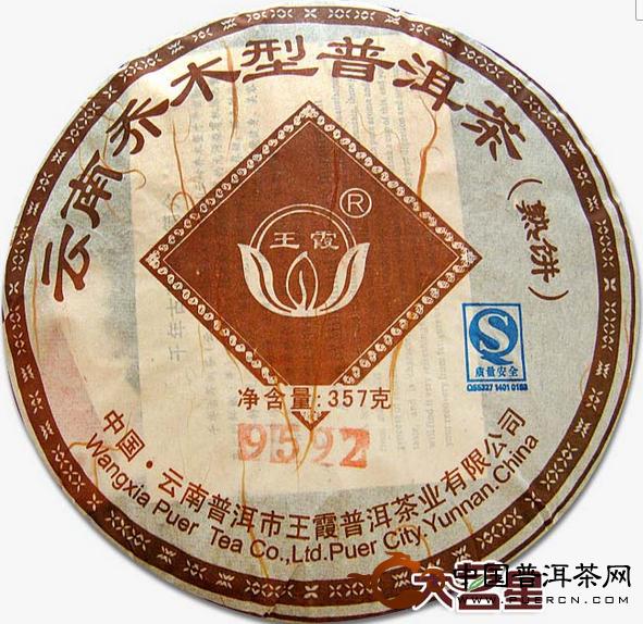 王霞普洱茶