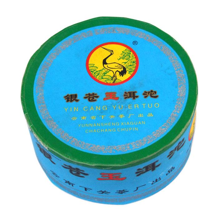 下关银苍玉洱沱茶生茶100克2012年下关沱茶集团