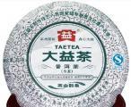 大益普洱茶高山韵象201批次生饼2012年勐海茶厂