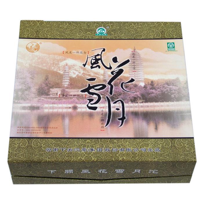 下关沱茶风花雪月生茶礼盒2011年下关沱茶集团