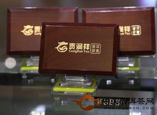 贡润祥茶膏的创新让普洱茶走更远