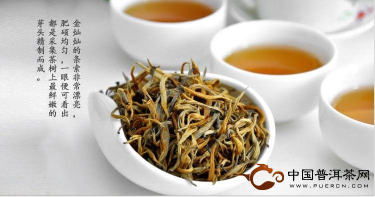 凤牌滇红茶芽魂80克云南滇红集团