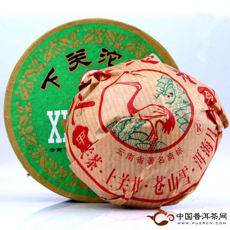 2007年下关绿盒甲沱 100克生茶