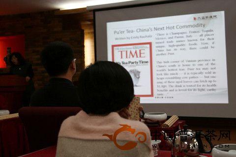 大益国际教研室首次开办全英文授课茶道班 - 普