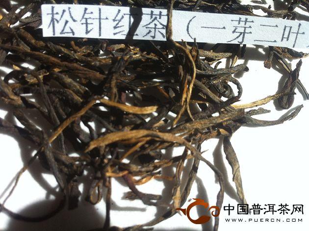 云南滇红茶松针红(一芽二叶)