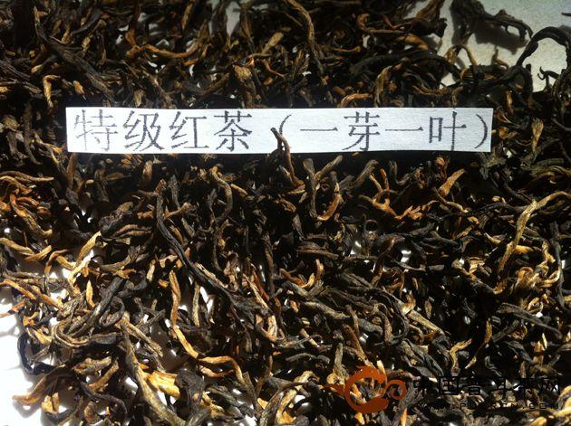 云南滇红茶特级红茶(一芽一叶)云南滇红集团