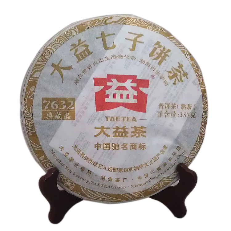 大益普洱茶7632熟饼201批2012年勐海茶厂