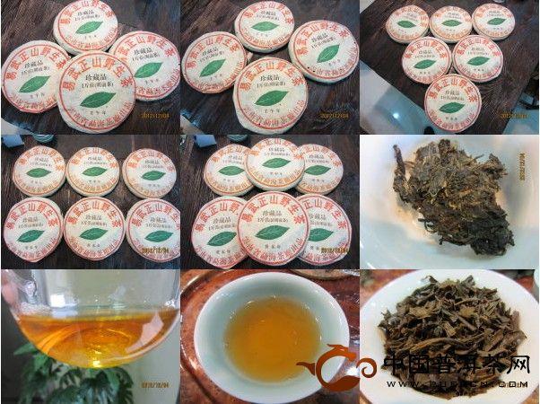 和普洱老泥一起学习普洱茶(16):仓储好·茶底活·才能出好茶