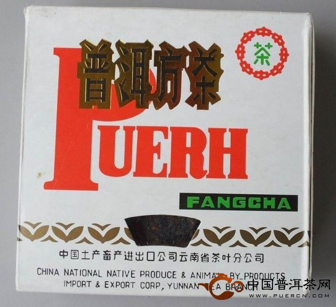 茶商故事:大滇的普洱茶20年记忆之二