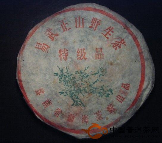 茶商故事:大滇的普洱茶20年记忆之五