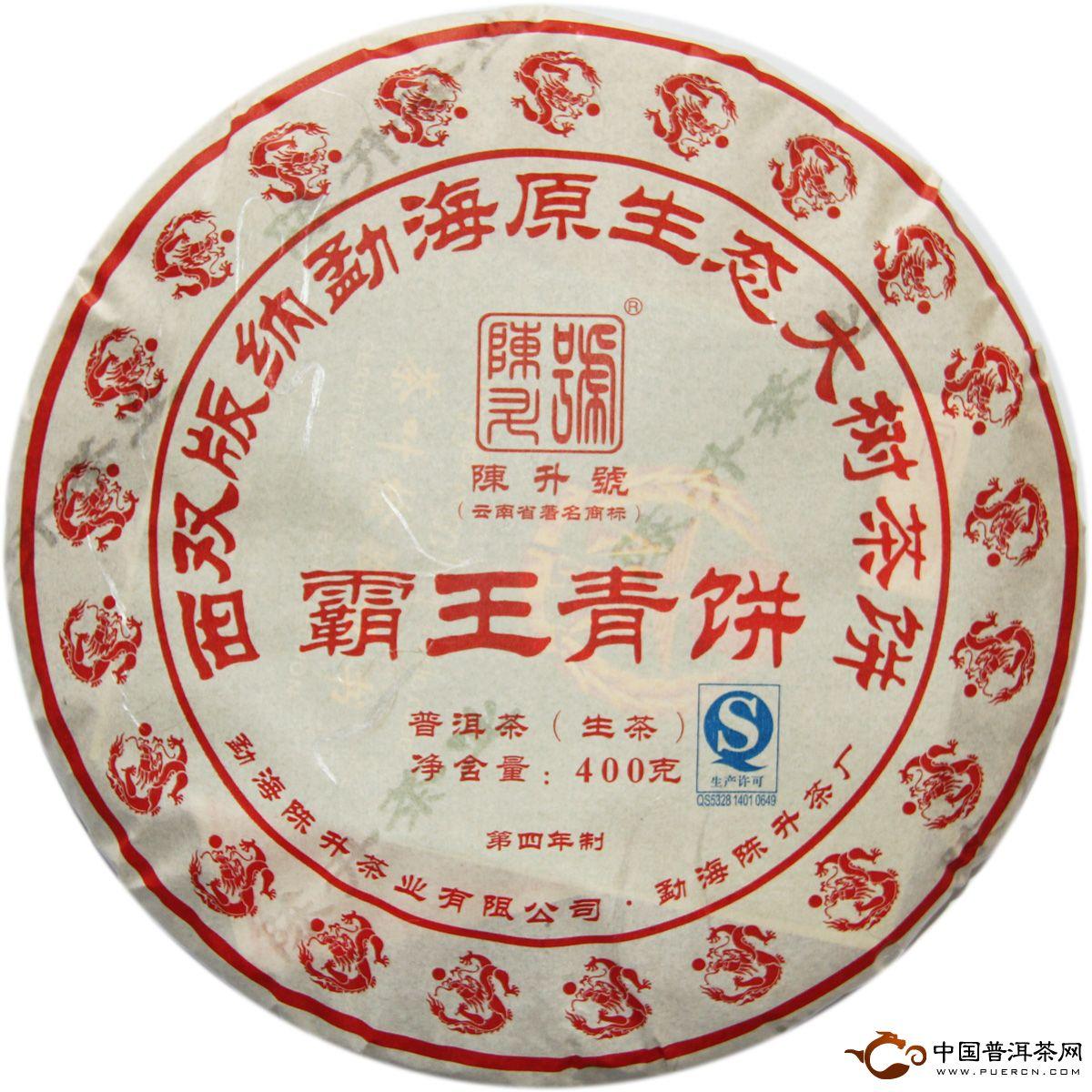 2011年霸王青饼开汤【多图】
