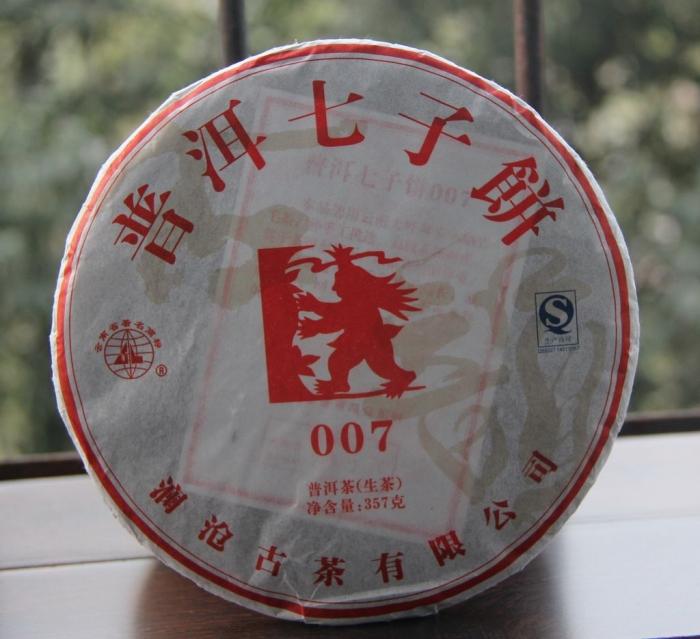 澜沧古茶007开汤品鉴【多图】