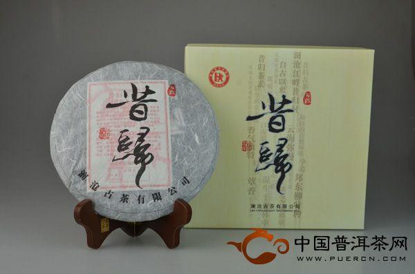 """2012年澜沧古茶名山名品""""昔归、曼弄""""【图】"""