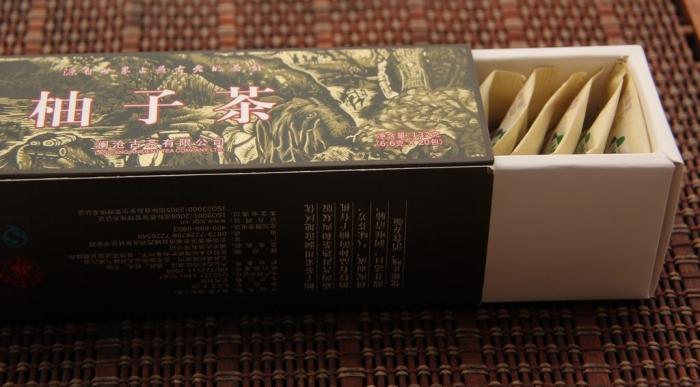 """2012年澜沧古茶""""柚子茶""""开汤【多图】"""