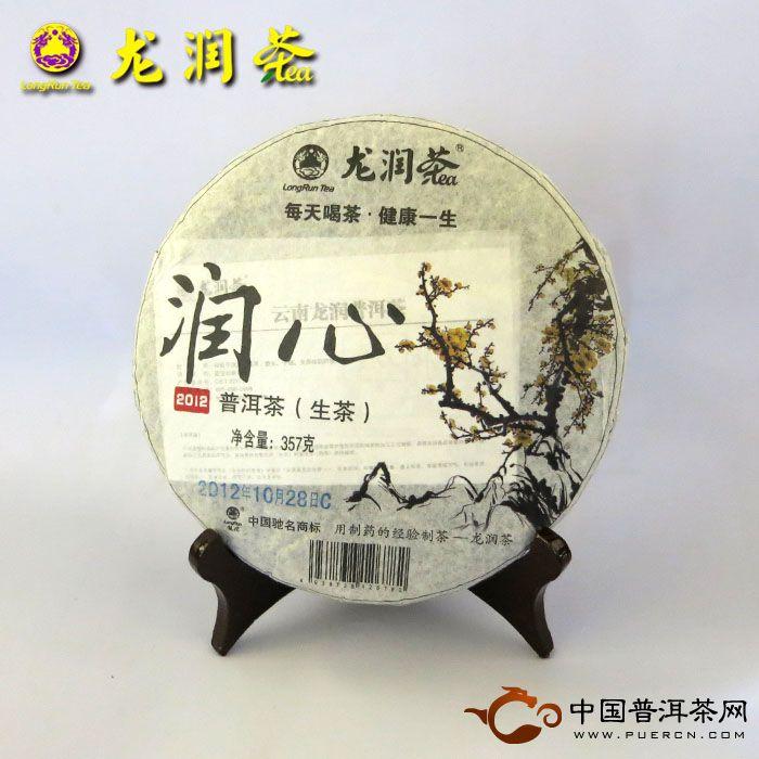 龙润润心生茶357克2012年