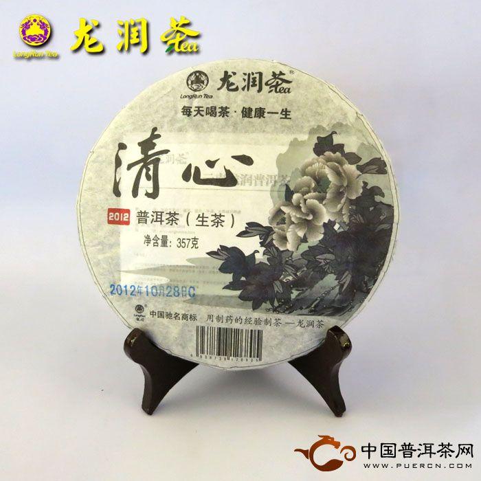 龙润清心生茶357克2012年