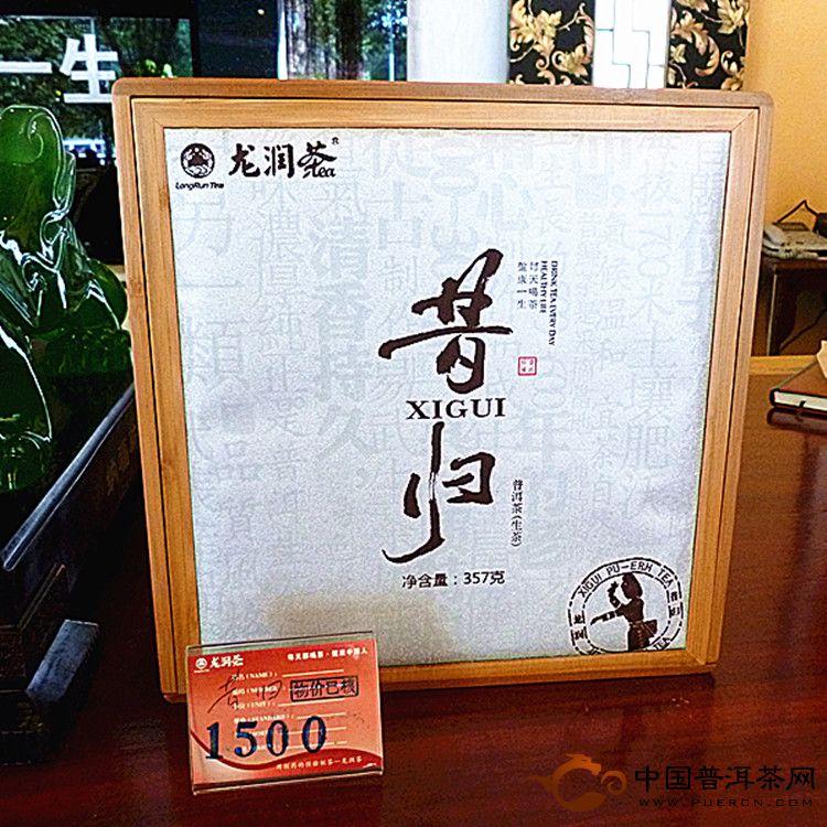龙润昔归生茶357克2012年