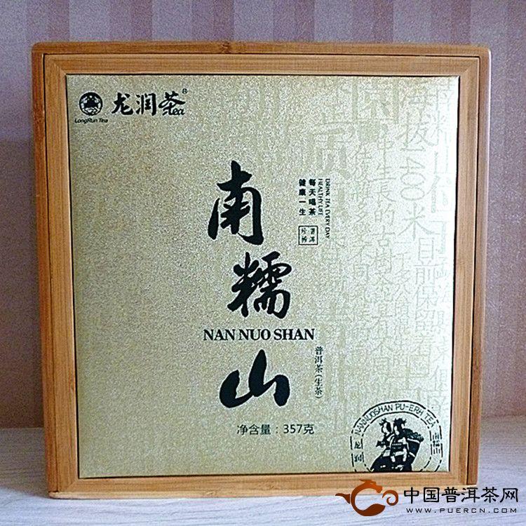 龙润南糯山生茶357克2012年