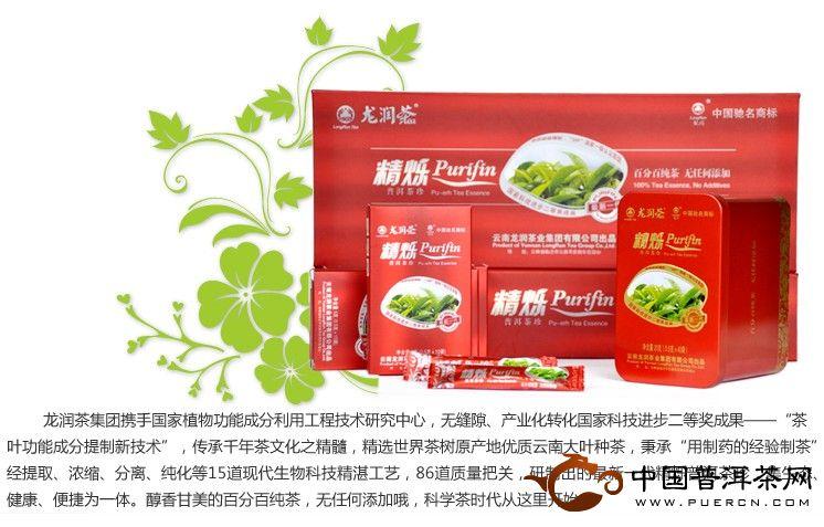 龙润精烁茶珍20g铁盒装2012年