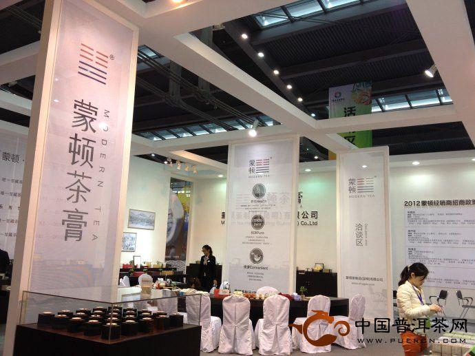 2012深圳茶博会蒙顿茶膏大放异彩