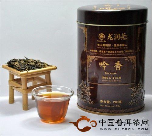 龙润吟香特级红茶200克2012年