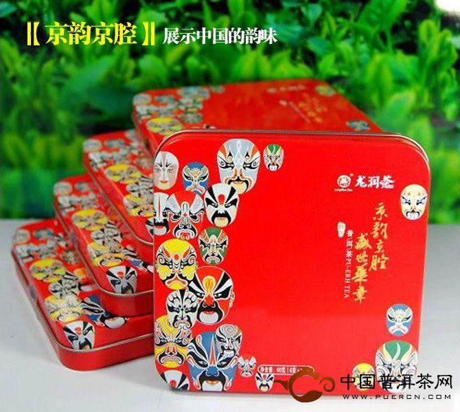 龙润京腔京韵礼品熟茶2012年