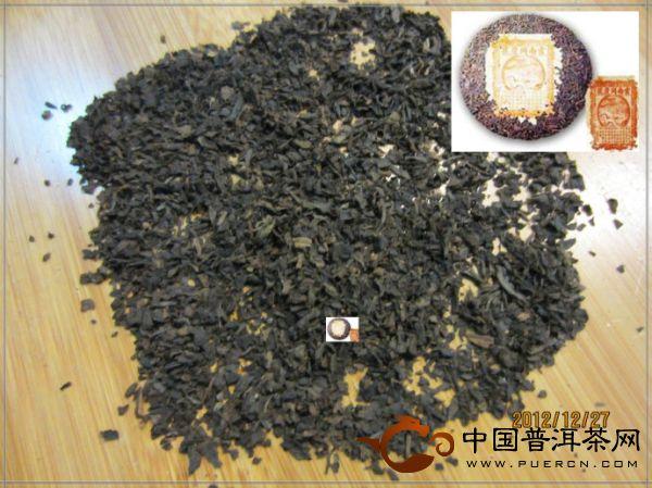 龙马同庆号老茶