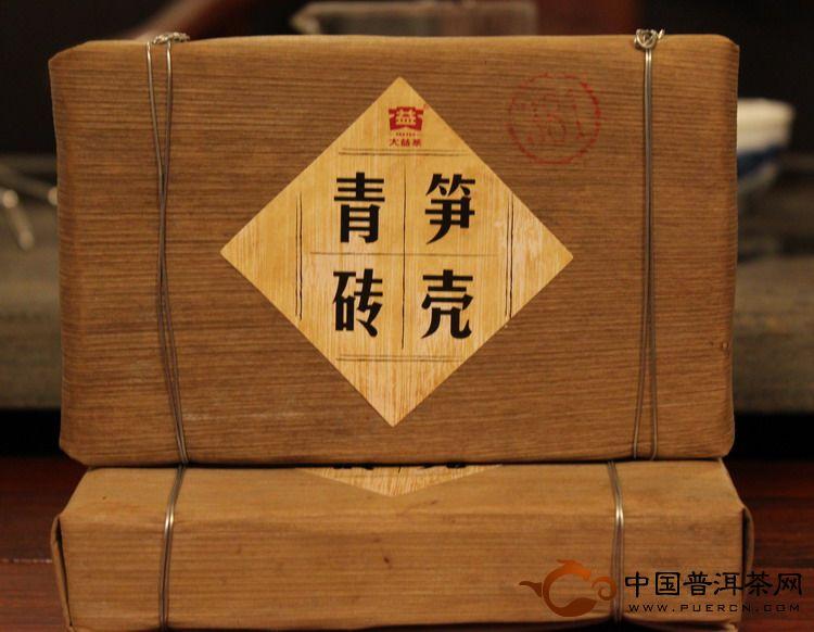 2012大益笋壳青砖/生茶250g/饼