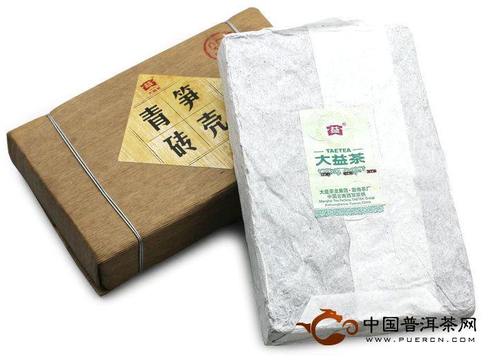 2012大益笋壳青砖