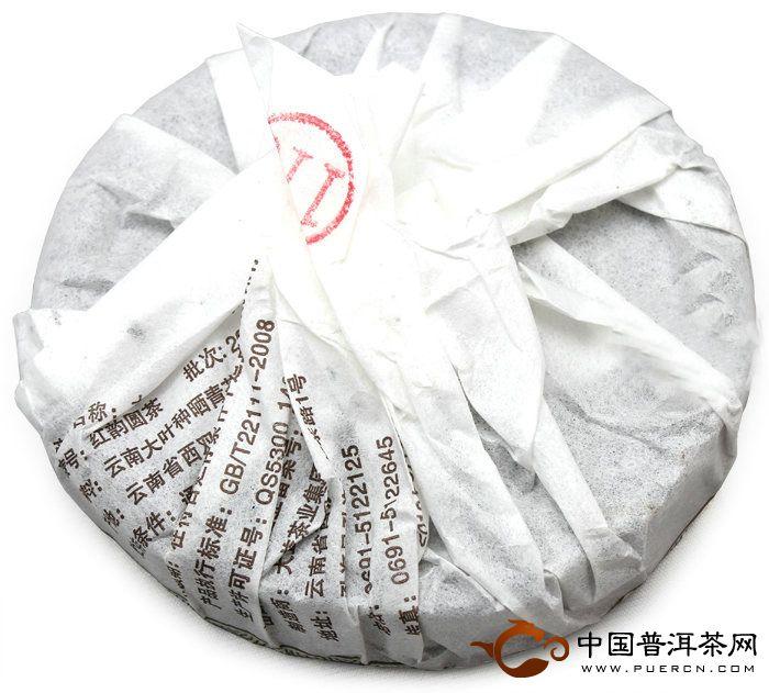 2012大益红韵圆茶