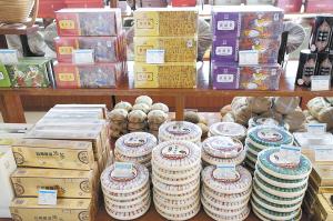 昆明首现开放式普洱茶收藏交易平台——兰茶坊