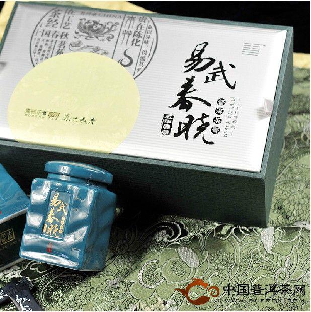 蒙顿易武春晓(五年窖藏)40克/熟茶
