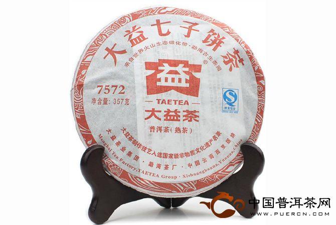 大益普洱茶7572熟饼202批次2012年