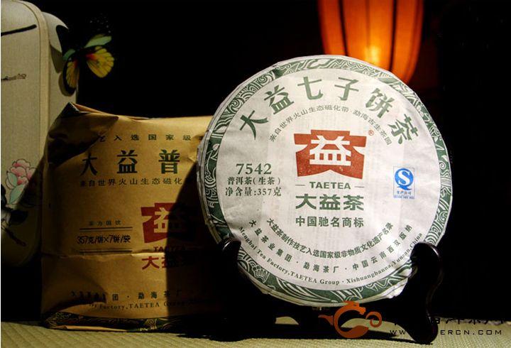 大益普洱茶7542青饼2012年202批357克勐海茶厂