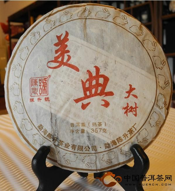 陈升号美典大树/熟茶/357克