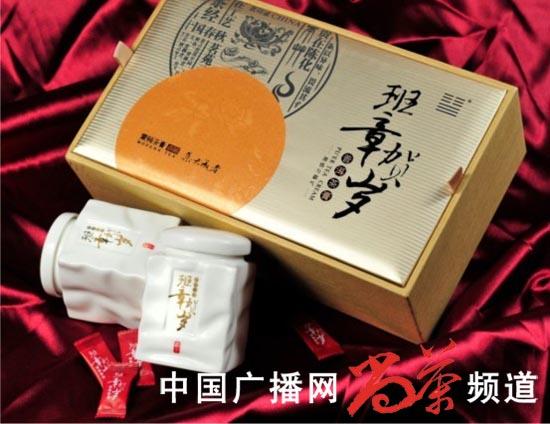 春城晚报专访蒙顿茶膏对话行业发展