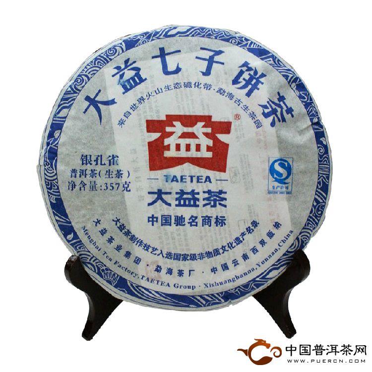 大益银孔雀青饼 201批生茶 2012年