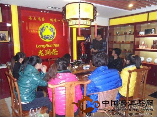 龙润茶甘肃兰州专卖店