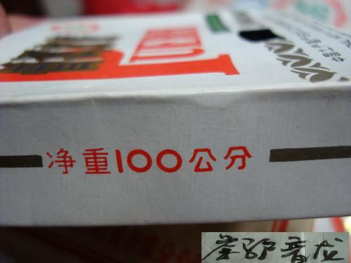 勐海茶厂92方砖普洱茶开汤