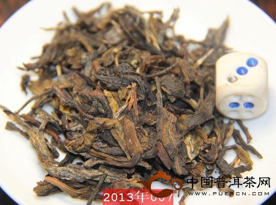 2011—2013澜沧古茶007对冲