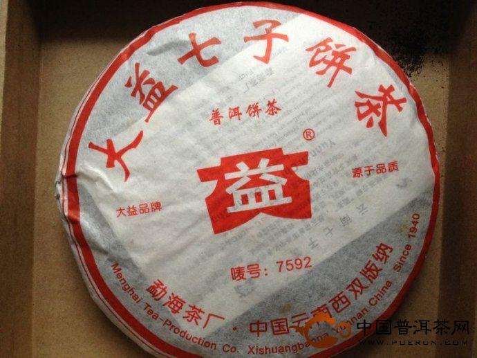 2006年勐海茶厂大益7592熟茶开汤