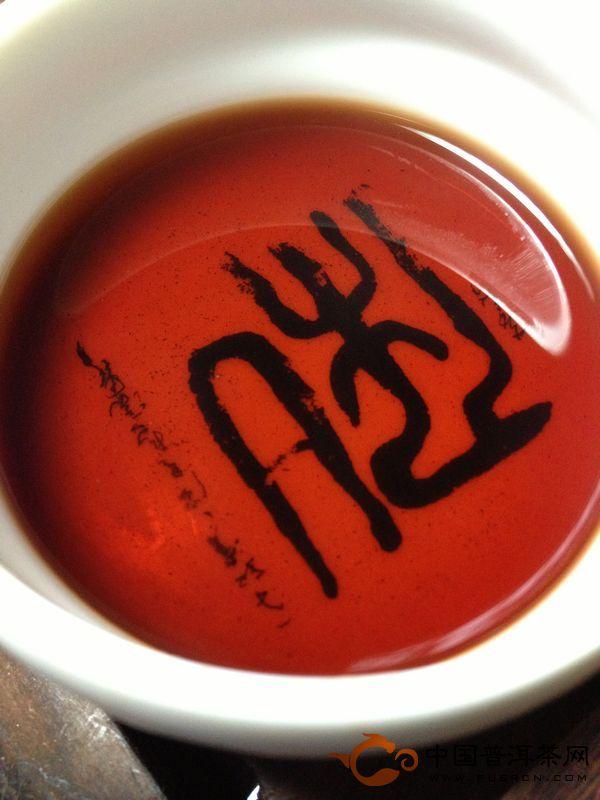 2006年大益7592熟茶开汤