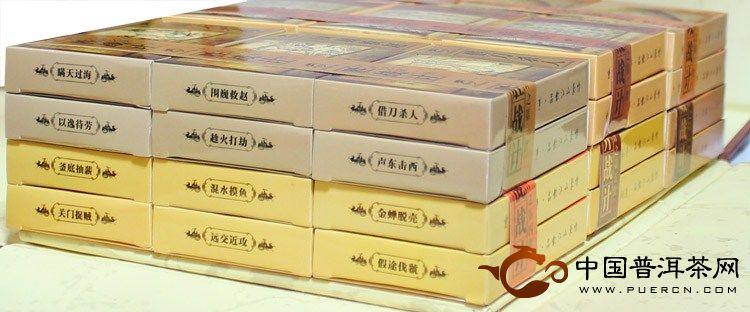 三十六计套装礼盒