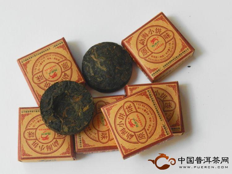 龙园号勐海原味小饼