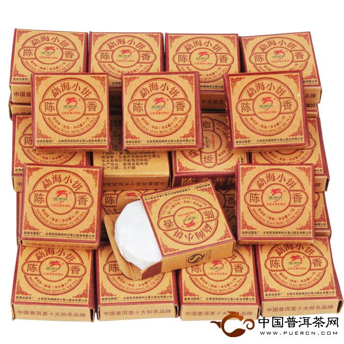 龙园号勐海陈香小饼