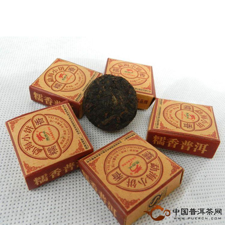 龙园号勐海糯香小饼