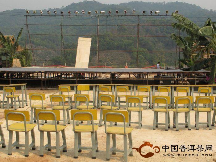 第五届勐海茶王节表演现场