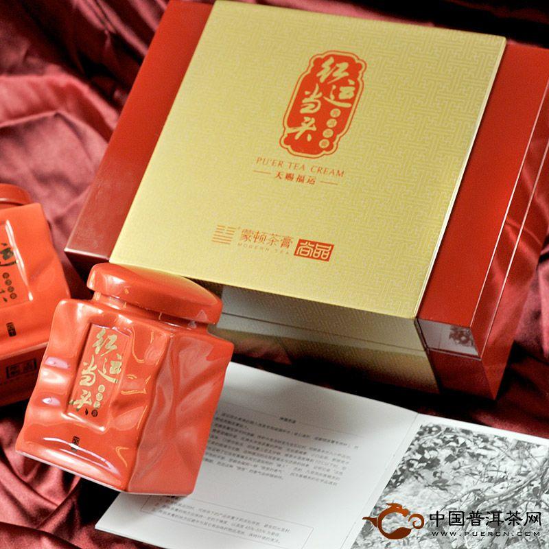 蒙顿(红运当头)普洱茶膏80克/熟茶