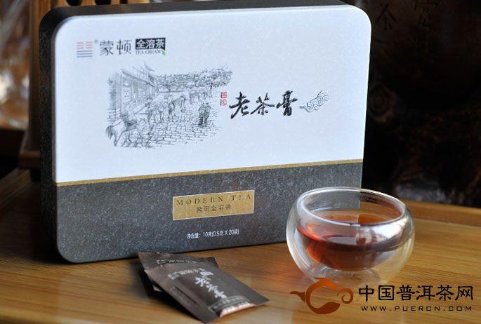 蒙顿普洱茶膏(老茶膏)10克/熟茶